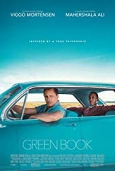 Green Book กรีนบุ๊ค