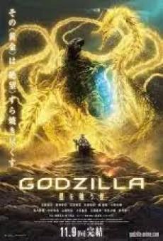 GodZilla The Planet Eater (2019) ก็อตซิลล่า 3 จอมเขมือบโลก