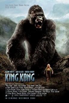 King Kong คิงคอง