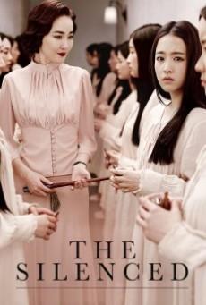The Silenced (2015) โรงเรียนสยด สัญญาณสยอง