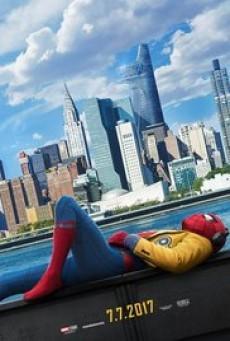 Spider Man Homecoming สไปเดอร์แมน โฮมคัมมิ่ง