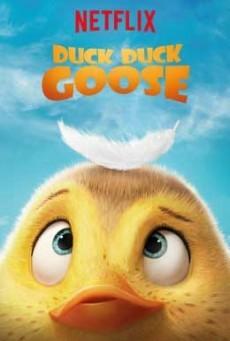Duck Duck Goose ดั๊ก ดั๊ก กู๊ส
