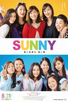 Sunny วันนั้น วันนี้ เพื่อนกันตลอดไป