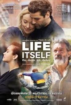Life Itself (2018) ชีวิต…เรื่องเล็ก รักสิ…เรื่องใหญ่