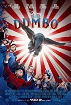 Dumbo ดัมโบ้