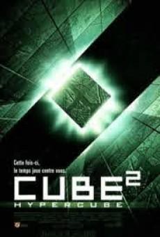 Cube 2 Hypercube (2002) ไฮเปอร์คิวบ์ มิติซ่อนนรก