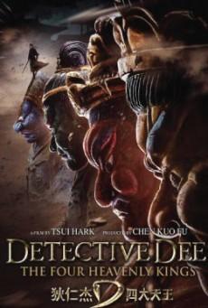 Detective Dee The Four Heavenly Kings ตี๋เหรินเจี๋ย ปริศนาพลิกฟ้า 4 จตุรเทพ