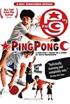 Ping Pong (2002) ปิงปอง ตบสนั่น วันหัวใจไม่ยอมแพ้