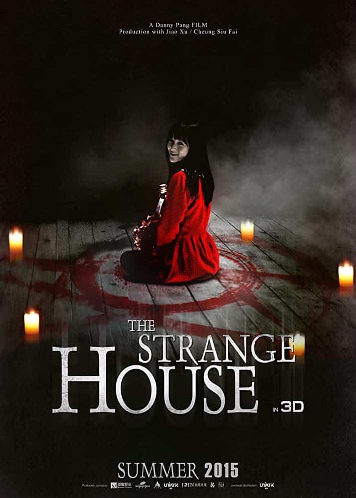 The Strange House (2015) บ้านสัมผัสผวา