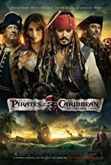 Pirates of the Caribbean 4 On Stranger Tides ( ผจญภัยล่าสายน้ำอมฤตสุดขอบโลก )