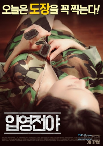 The Night Before Enlisting [เกาหลี R18+]