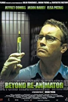Beyond Re-Animator 3 (2003) ต้นแบบสยอง คนเปลี่ยนหัวคน